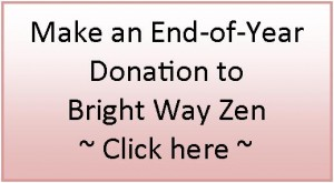 End of Year Donation Button